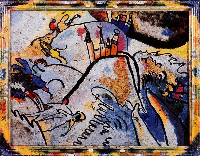 Cuadro Sobre vidrio con sol, óleo de Wassily Kandinsky (1866-1944 ...
