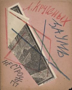 Alexander Rodchenko - Disparates