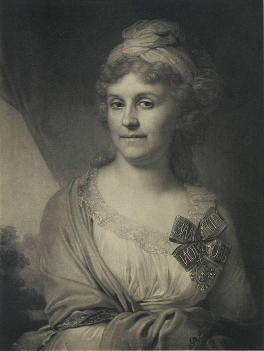 Dolly Valuev de Vladimir Lukich Borovikovsky (1757-1825)