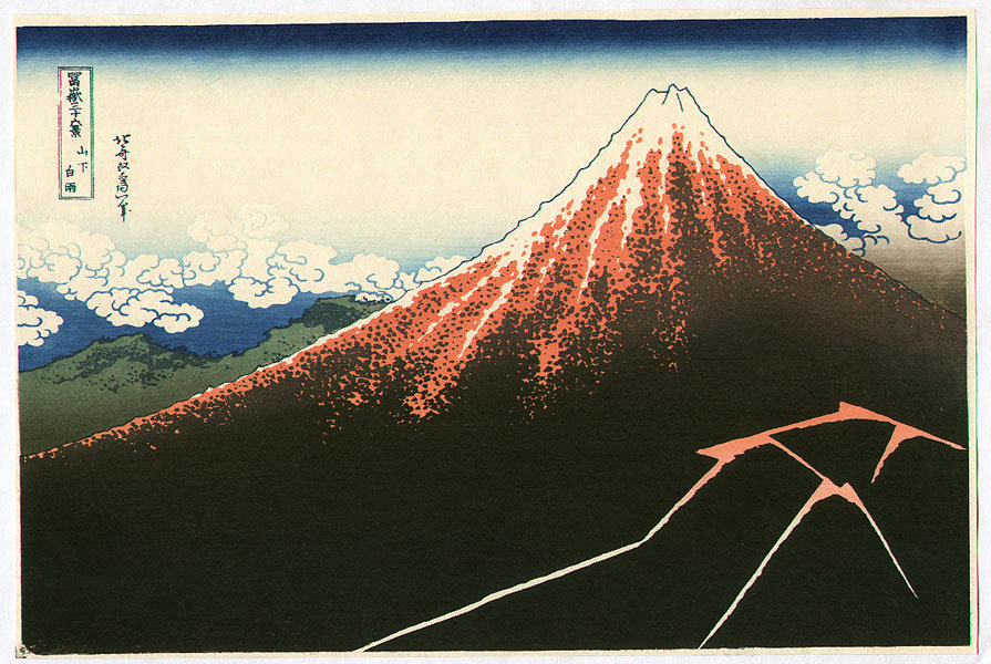 Ducha Below The Summit - Fugaku Sanju-rokkei de Katsushika Hokusai (1760-1849, Japan)